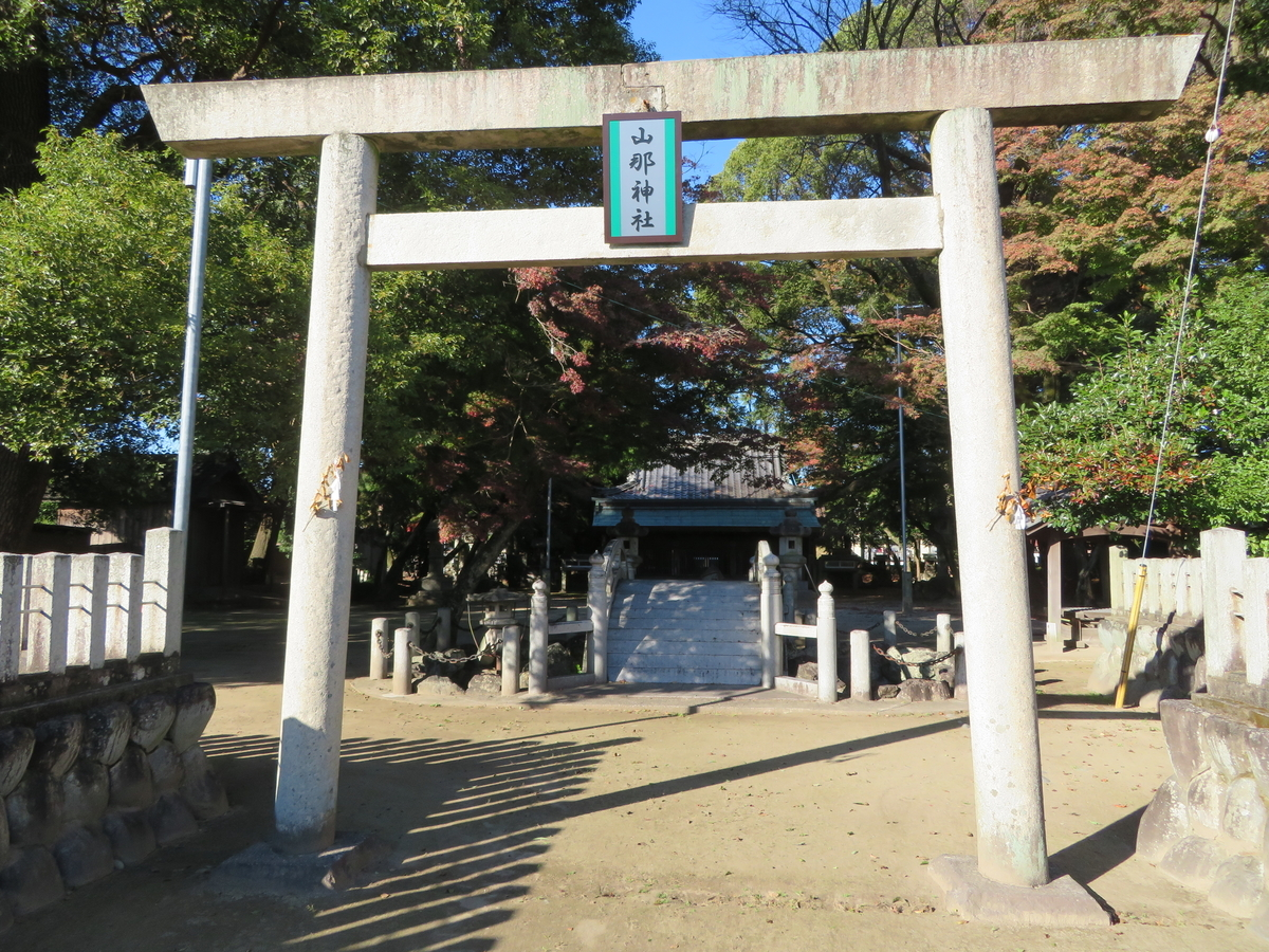 f:id:nakaimamarunosuke:20201122103133j:plain