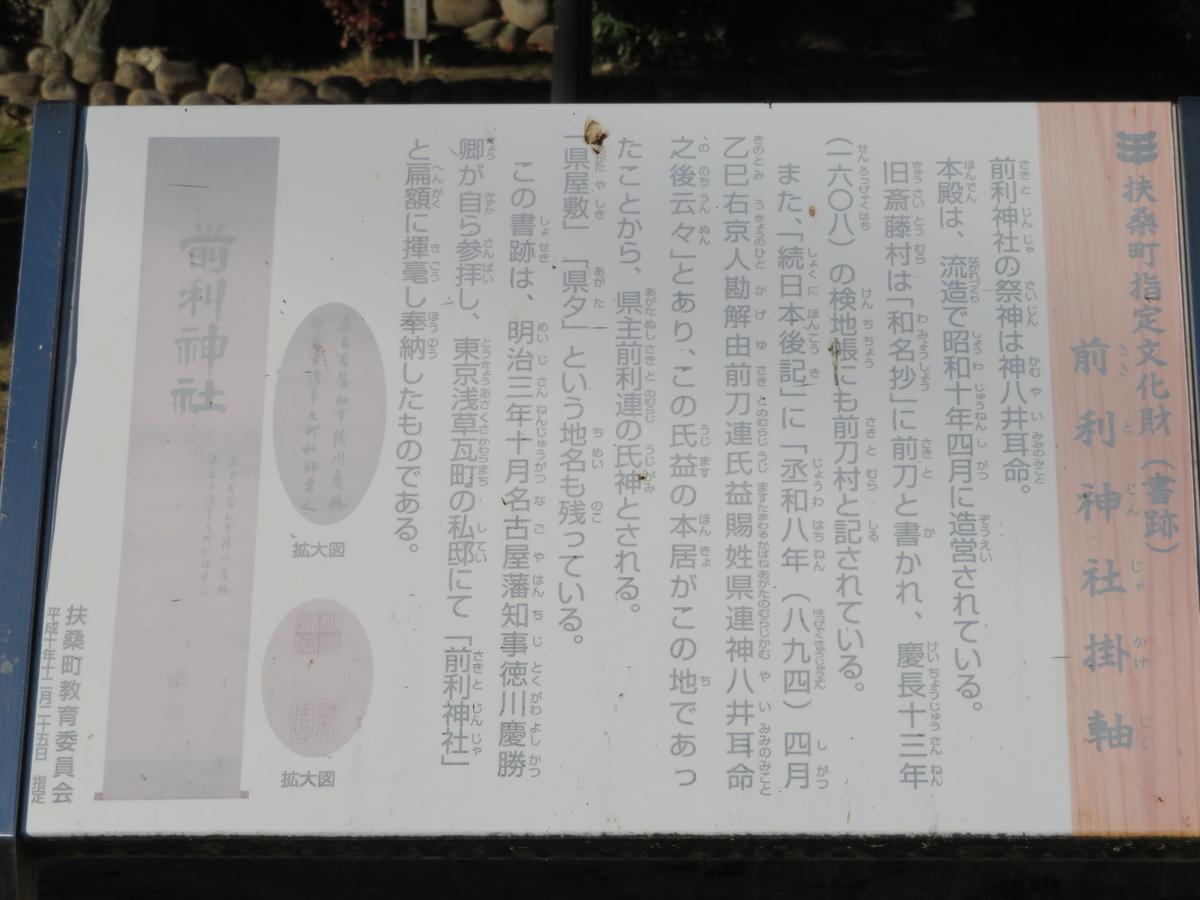f:id:nakaimamarunosuke:20201122112326j:plain