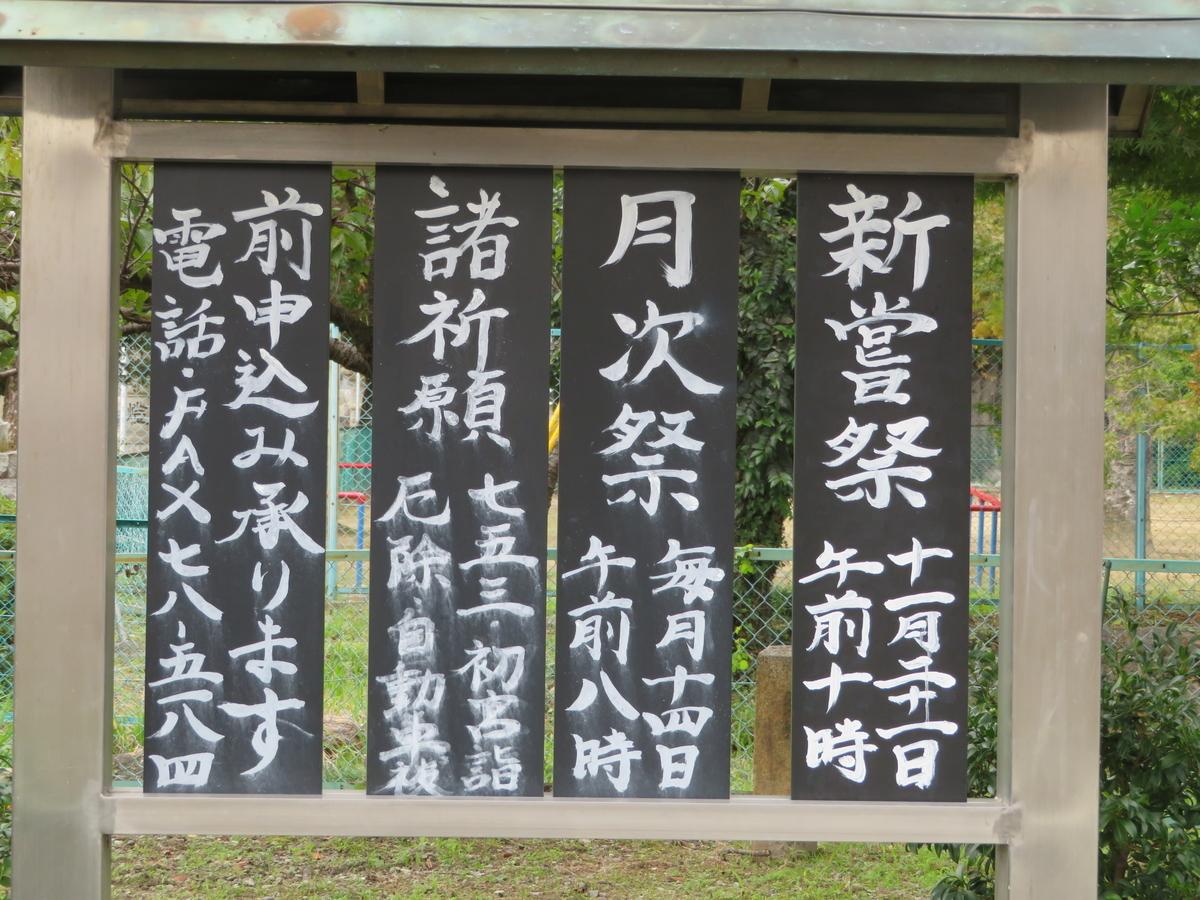 f:id:nakaimamarunosuke:20201122193050j:plain