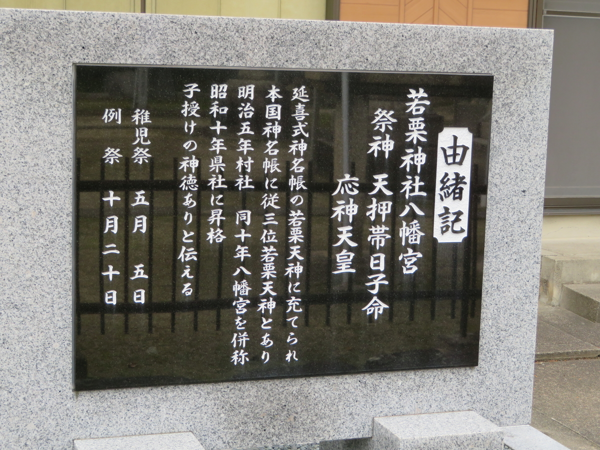 f:id:nakaimamarunosuke:20201122193328j:plain