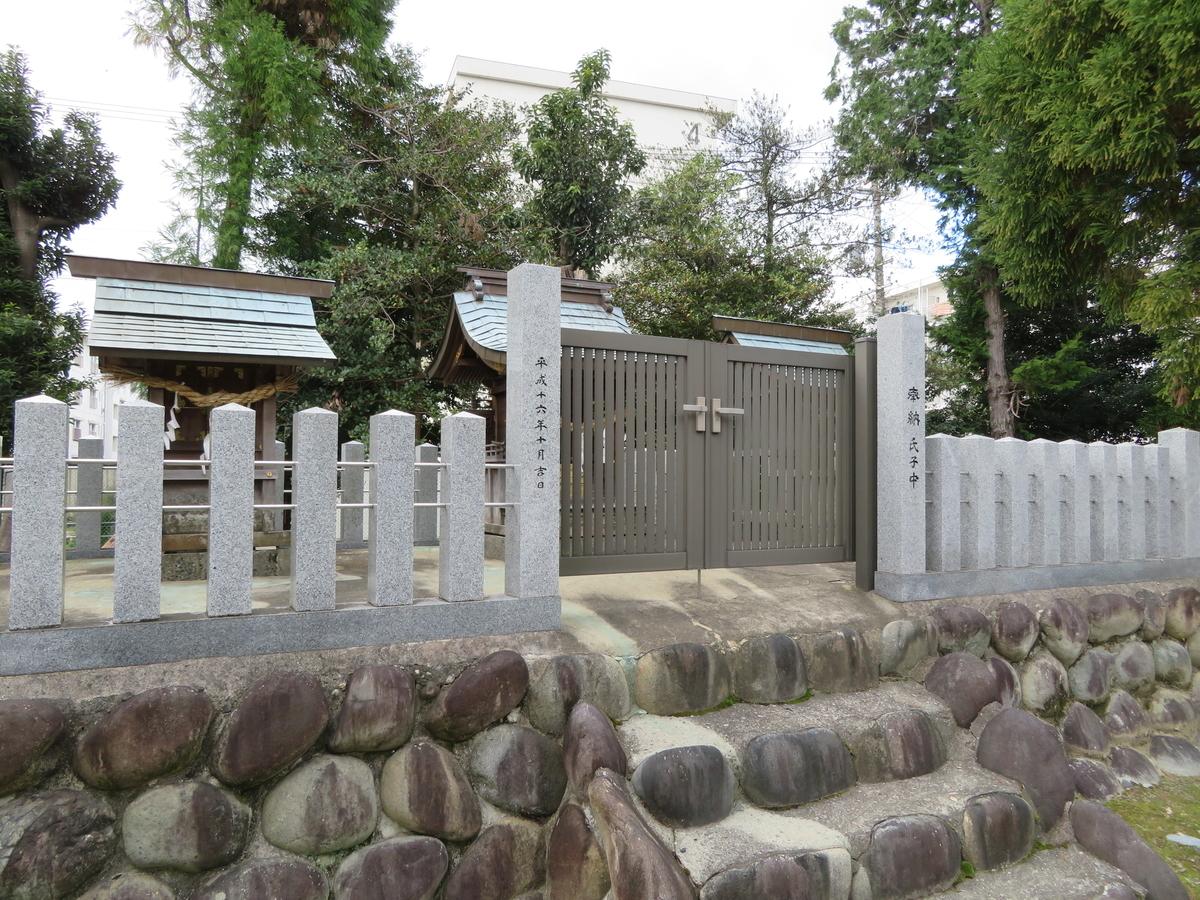 f:id:nakaimamarunosuke:20201122193517j:plain