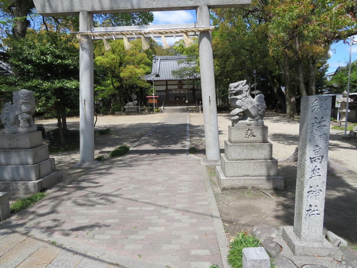 f:id:nakaimamarunosuke:20201129101916j:plain
