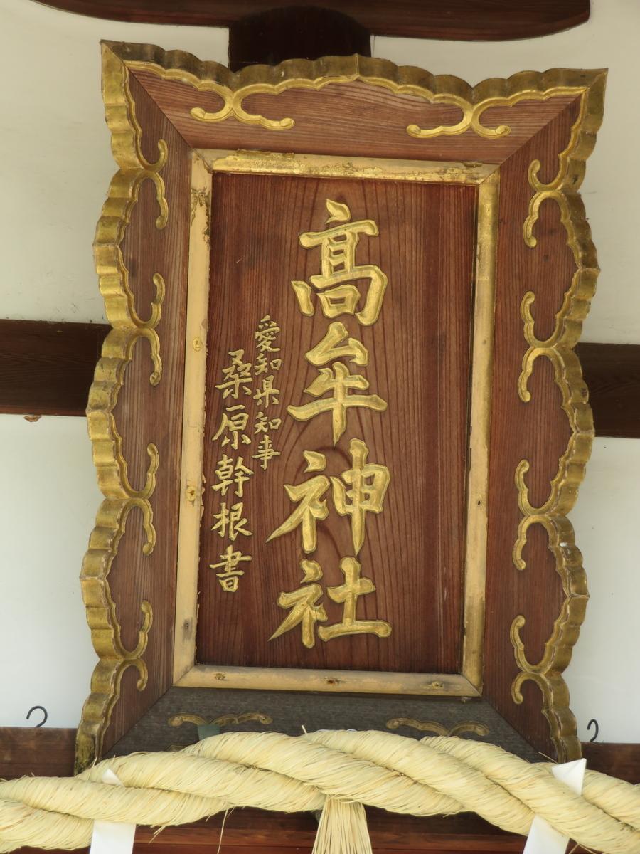 f:id:nakaimamarunosuke:20201129102527j:plain