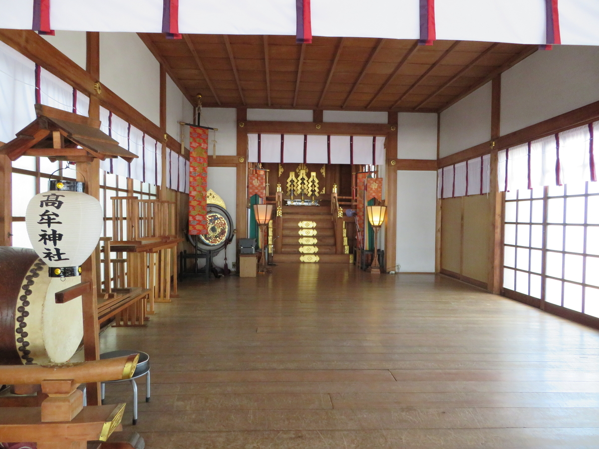 f:id:nakaimamarunosuke:20201129102604j:plain
