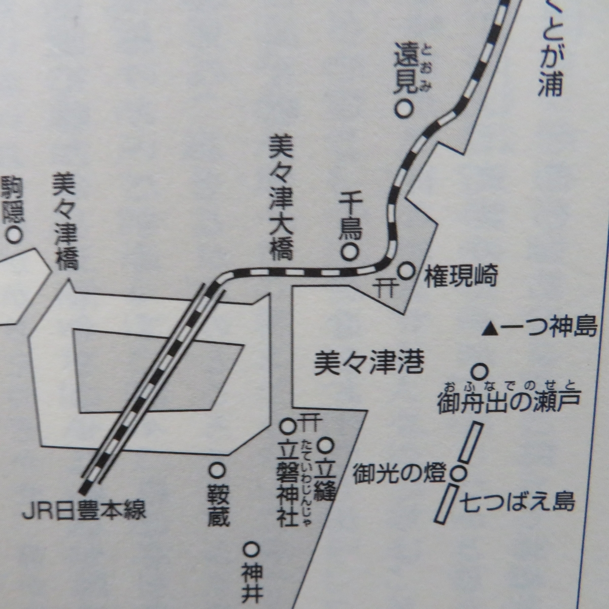 f:id:nakaimamarunosuke:20201206124539j:plain
