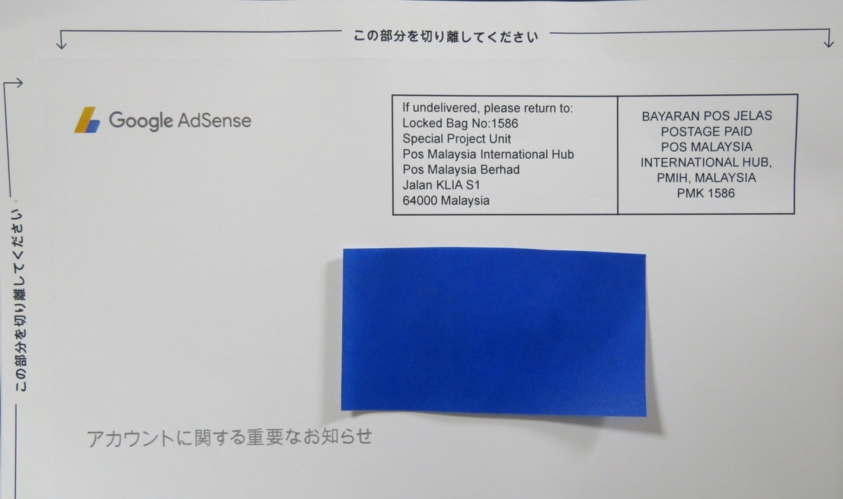 f:id:nakaimamarunosuke:20210125205343j:plain