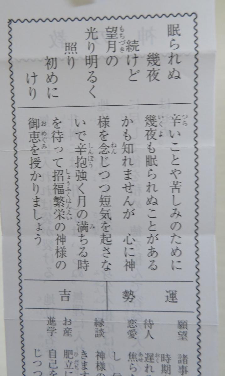 f:id:nakaimamarunosuke:20210220154925j:plain