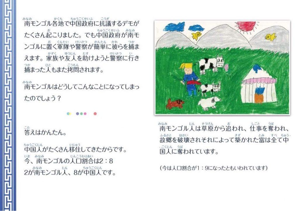 f:id:nakaimamarunosuke:20210321100104p:plain