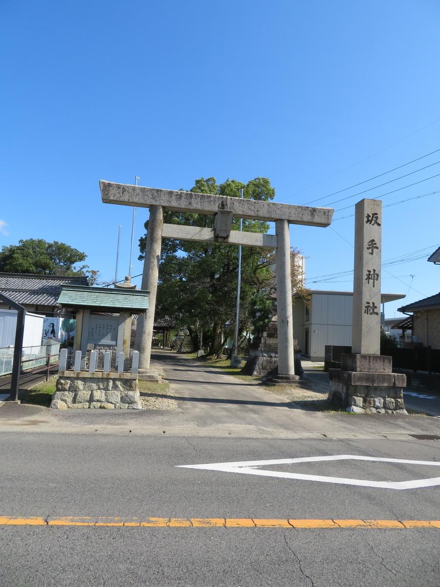 f:id:nakaimamarunosuke:20210404000014j:plain