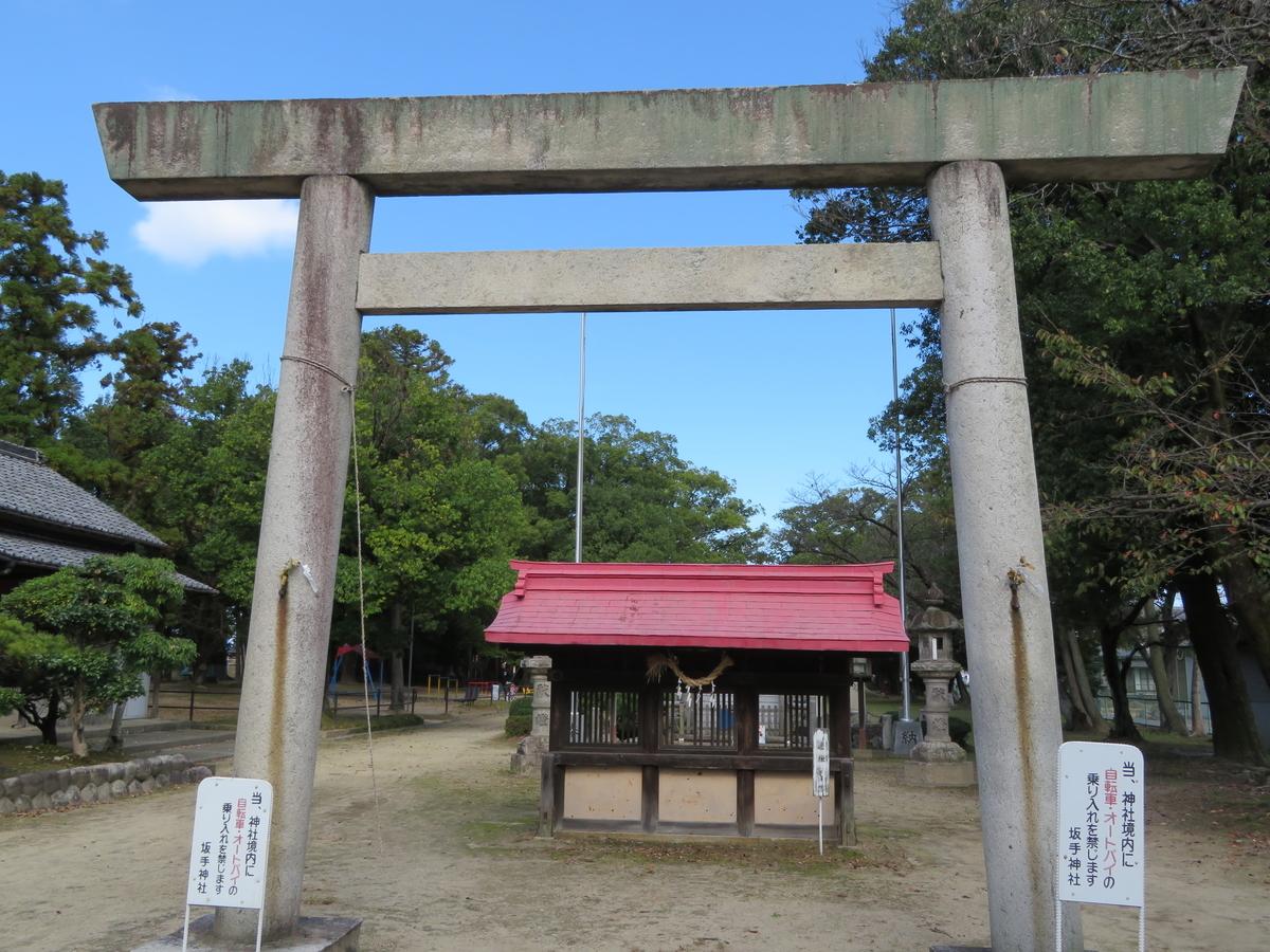 f:id:nakaimamarunosuke:20210404000255j:plain