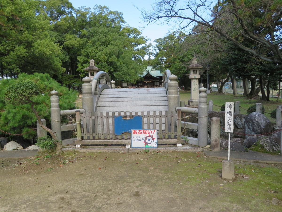 f:id:nakaimamarunosuke:20210404102934j:plain
