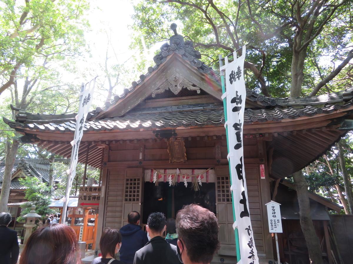 f:id:nakaimamarunosuke:20210503191412j:plain