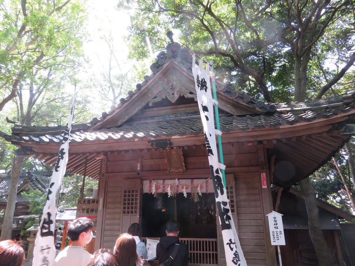 f:id:nakaimamarunosuke:20210503191833j:plain