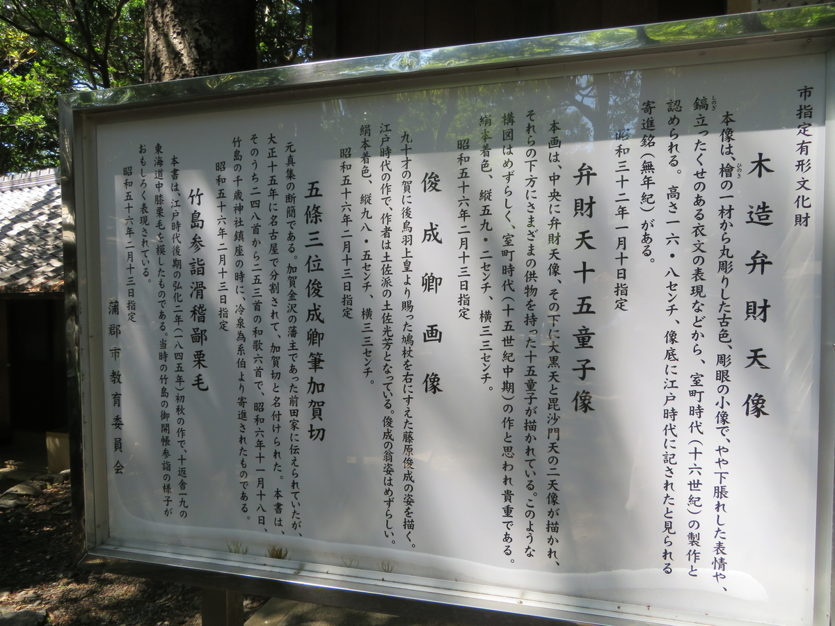 f:id:nakaimamarunosuke:20210504104844j:plain