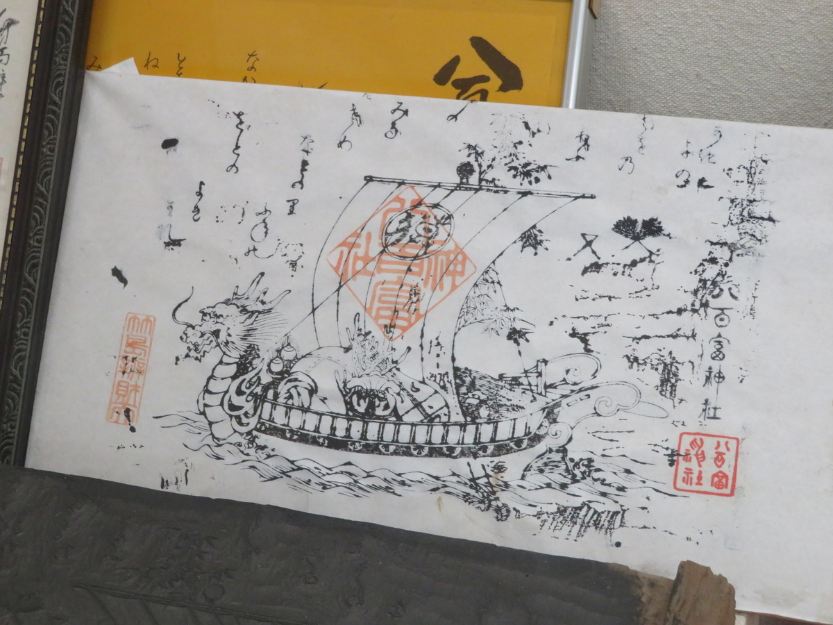 f:id:nakaimamarunosuke:20210504110042j:plain
