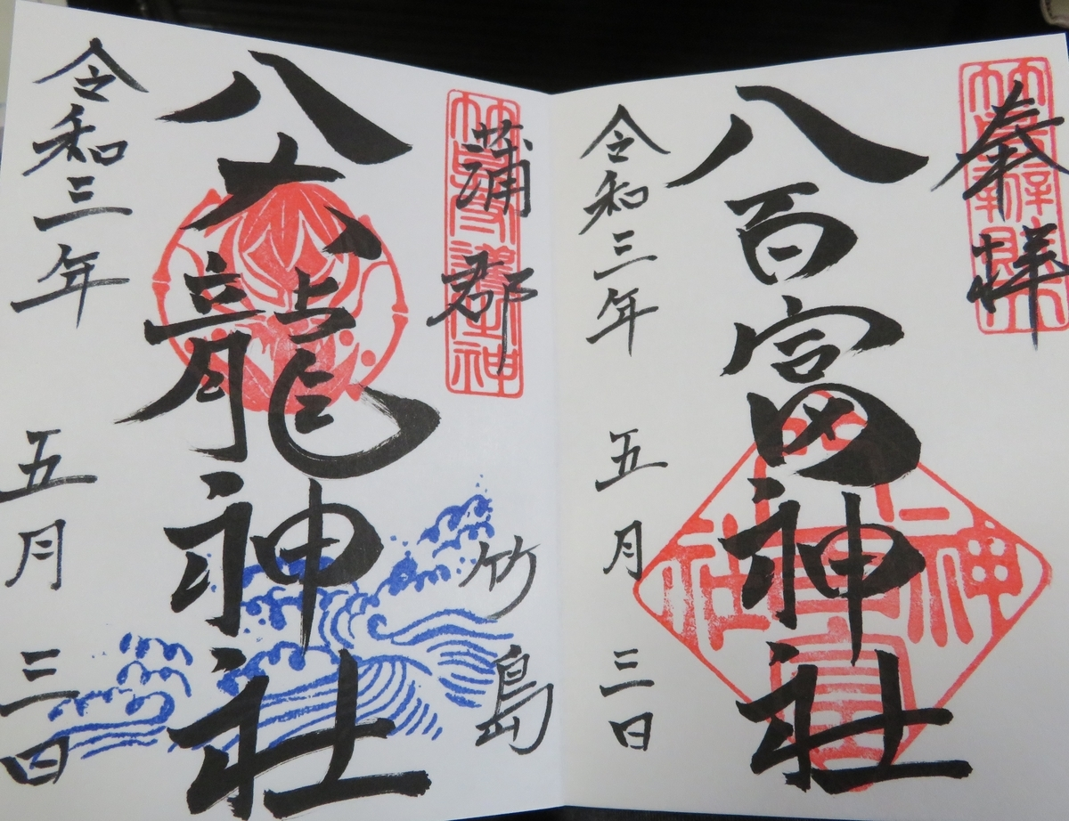 f:id:nakaimamarunosuke:20210504111051j:plain