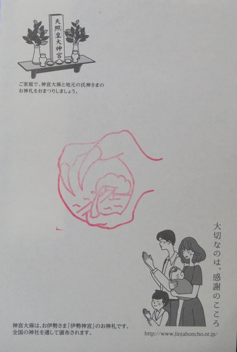f:id:nakaimamarunosuke:20210504111433j:plain