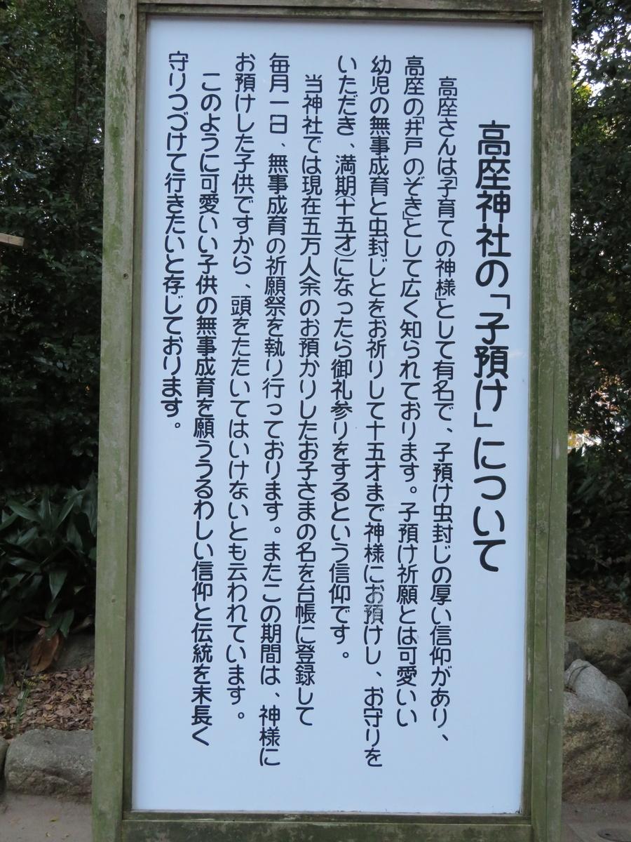f:id:nakaimamarunosuke:20210507090158j:plain