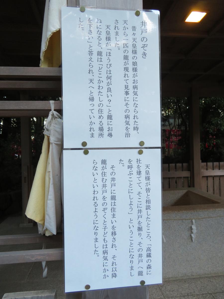 f:id:nakaimamarunosuke:20210507090502j:plain