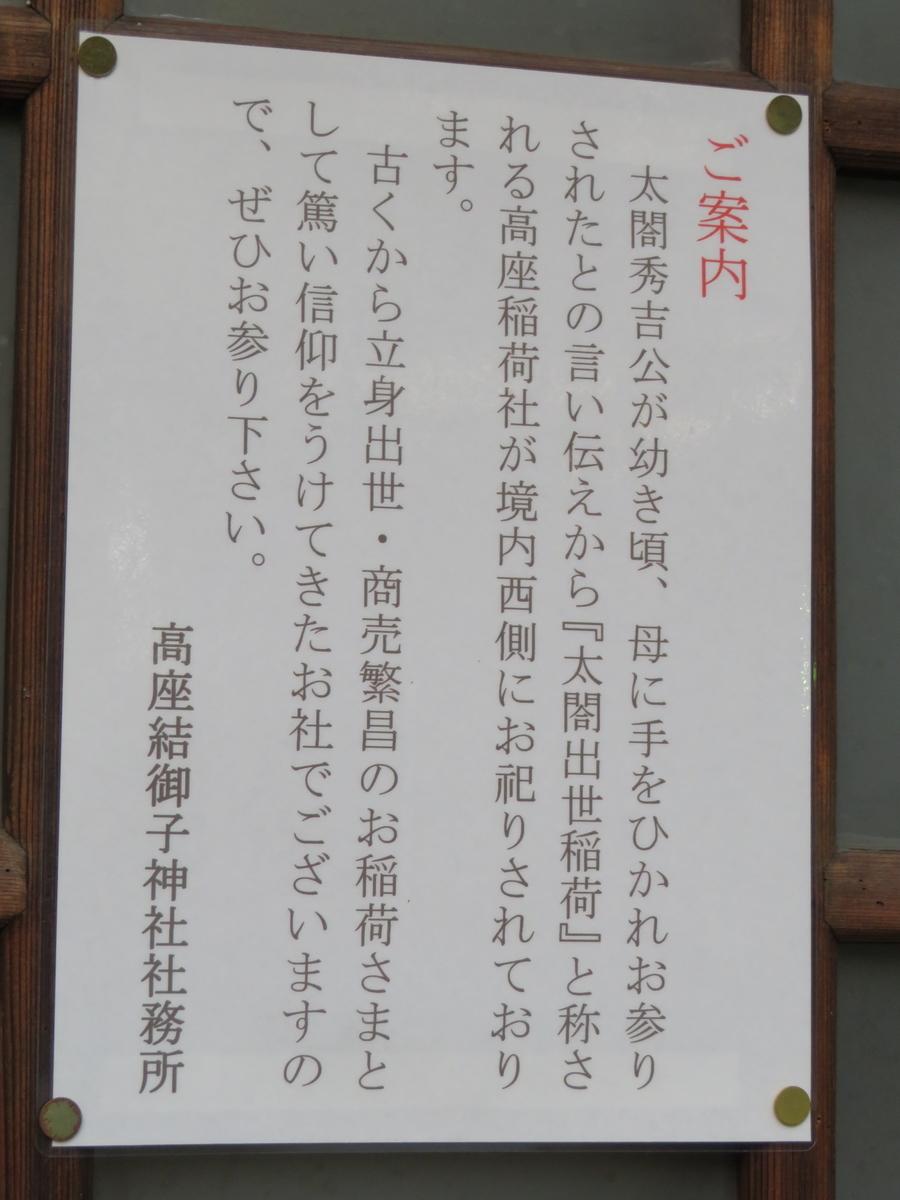 f:id:nakaimamarunosuke:20210507091325j:plain