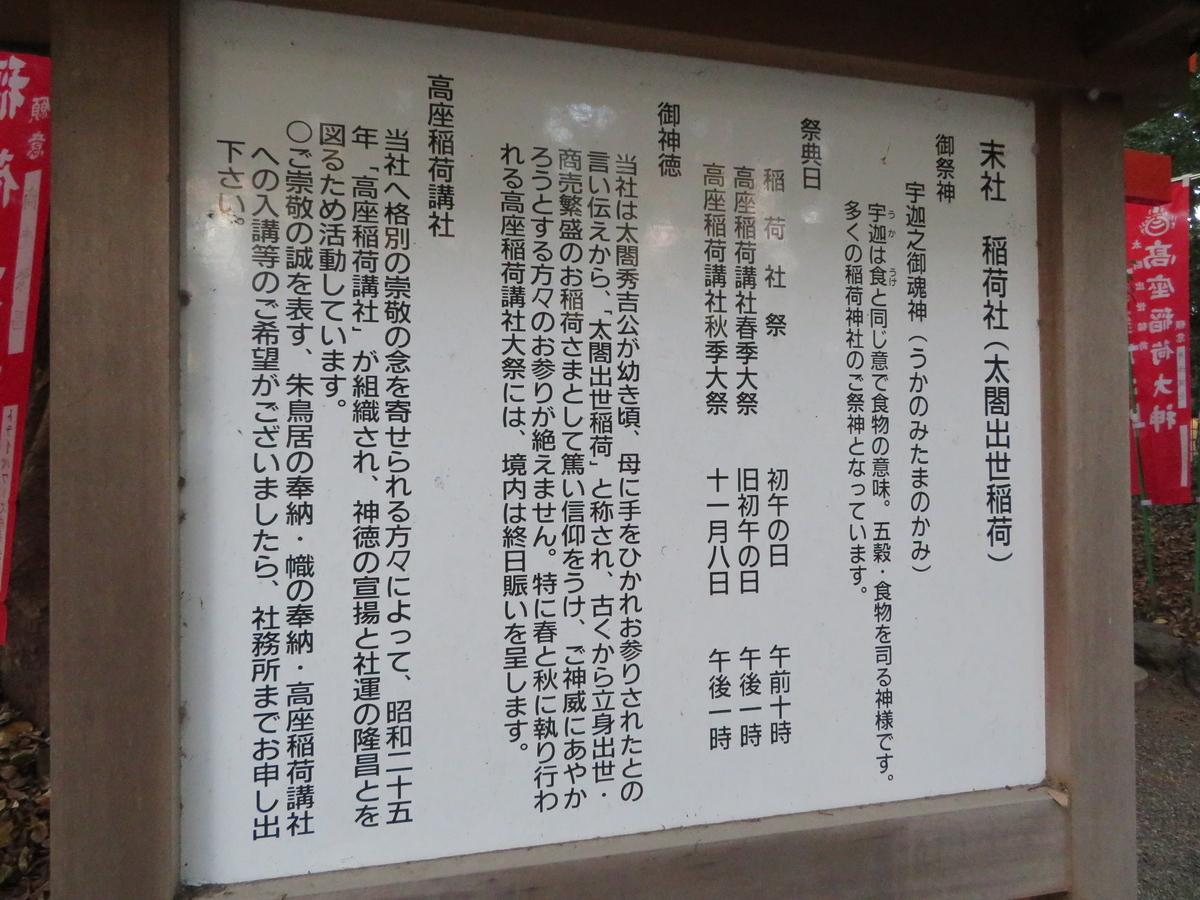 f:id:nakaimamarunosuke:20210507092800j:plain