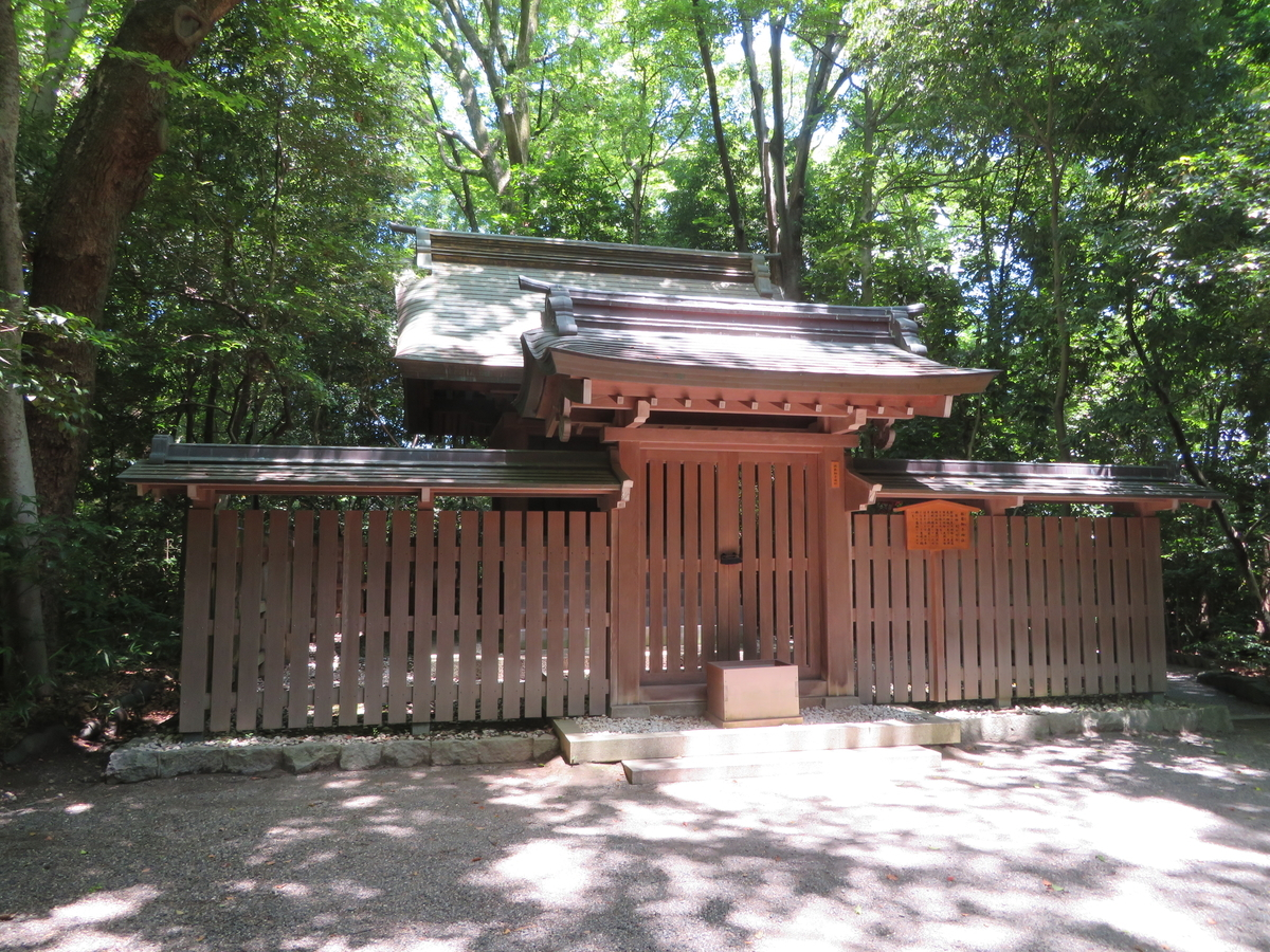f:id:nakaimamarunosuke:20210530124346j:plain