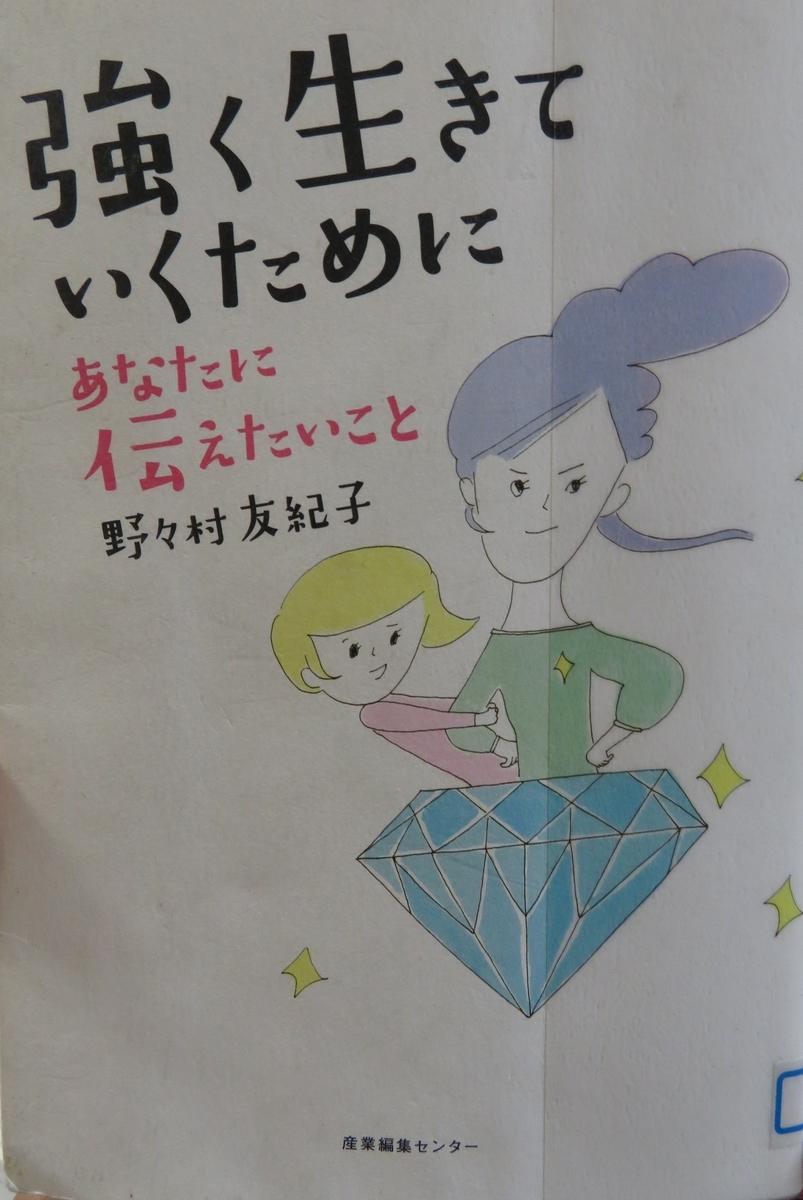 f:id:nakaimamarunosuke:20210627175112j:plain