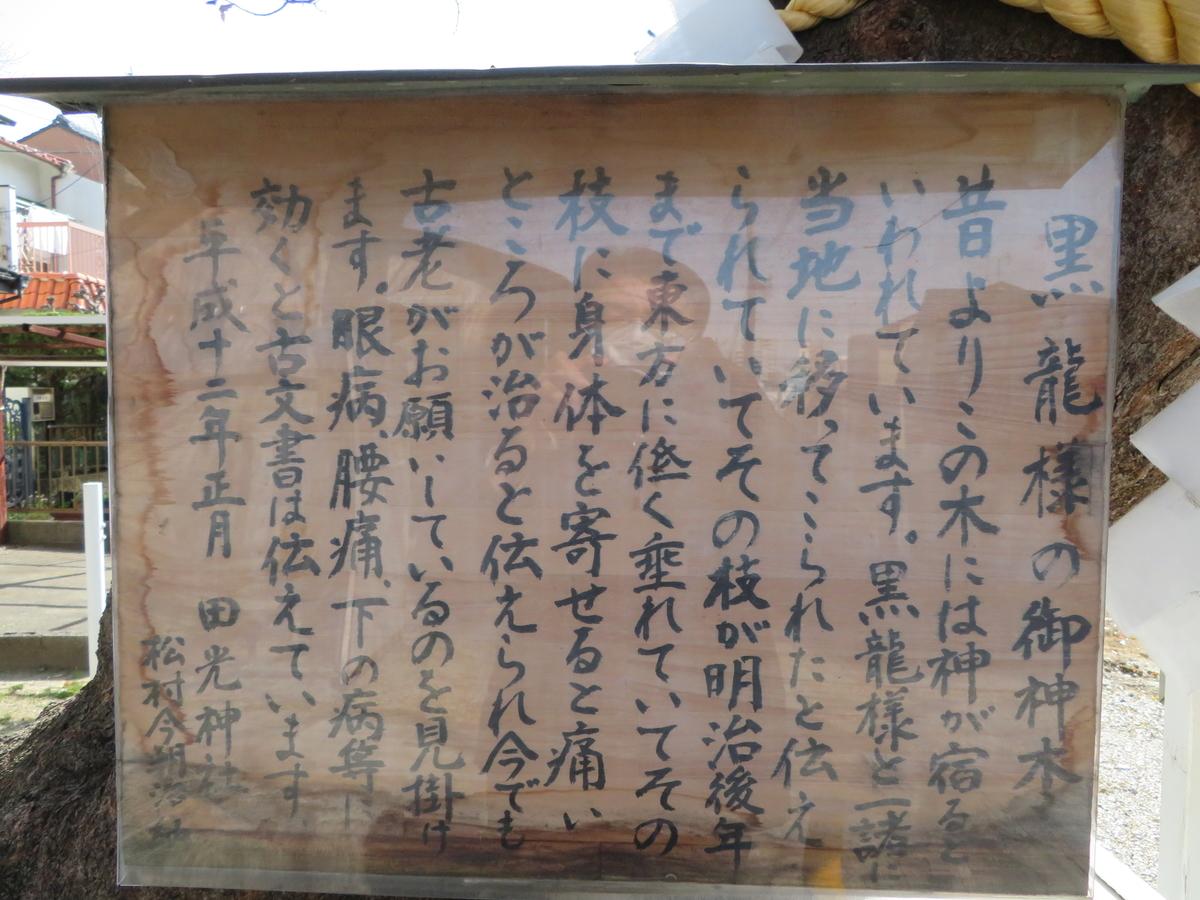 f:id:nakaimamarunosuke:20210731193459j:plain