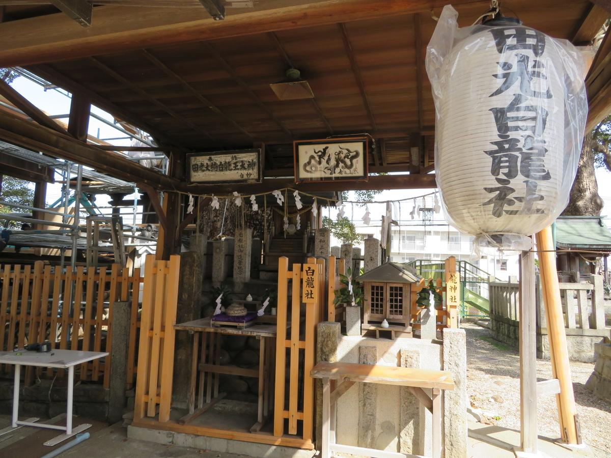 f:id:nakaimamarunosuke:20210731194608j:plain