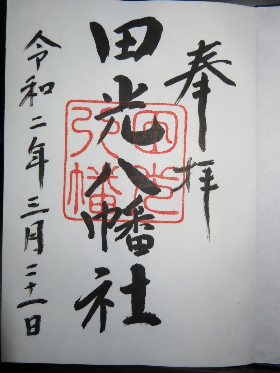 f:id:nakaimamarunosuke:20210731194811j:plain