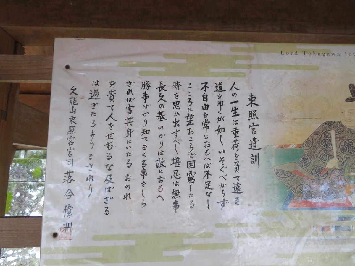 f:id:nakaimamarunosuke:20210731200634j:plain
