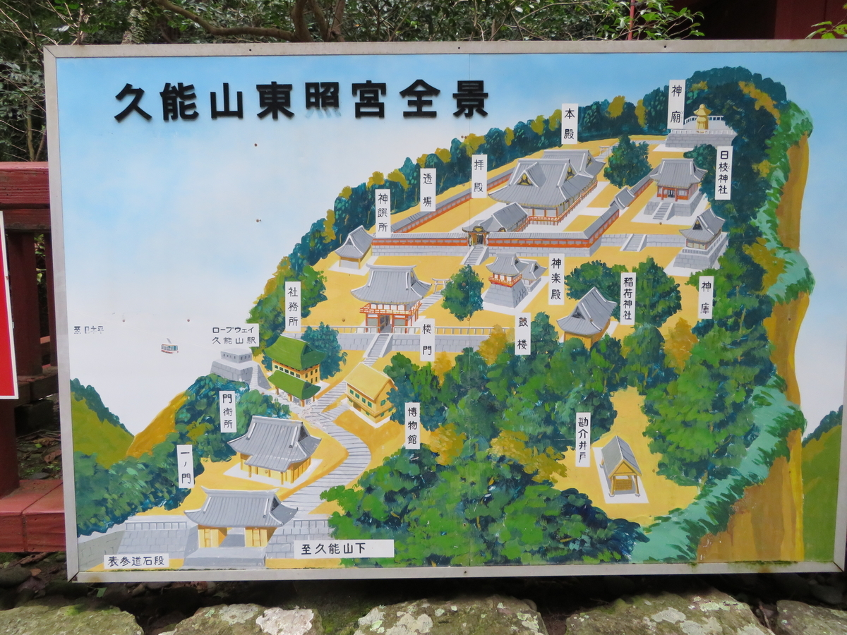 f:id:nakaimamarunosuke:20210731213057j:plain