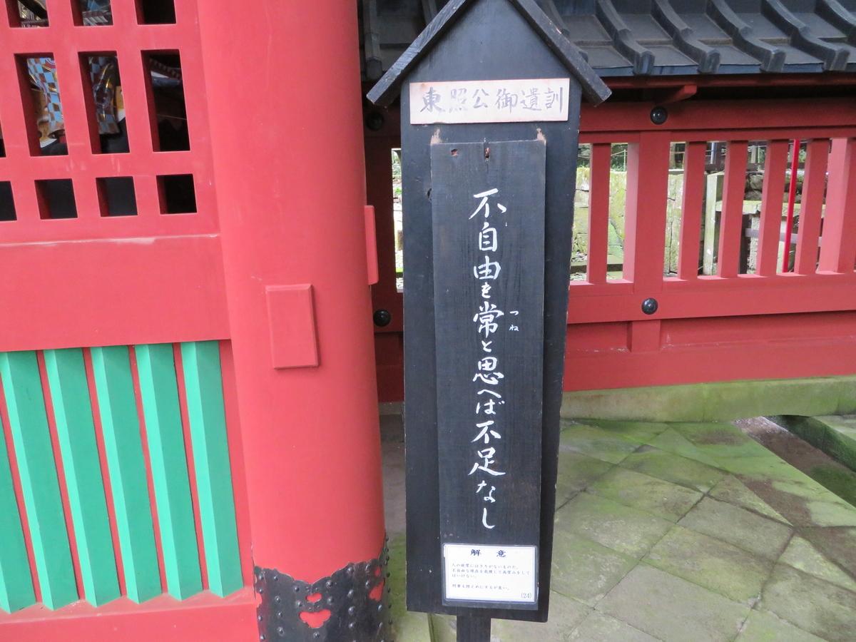 f:id:nakaimamarunosuke:20210731213253j:plain
