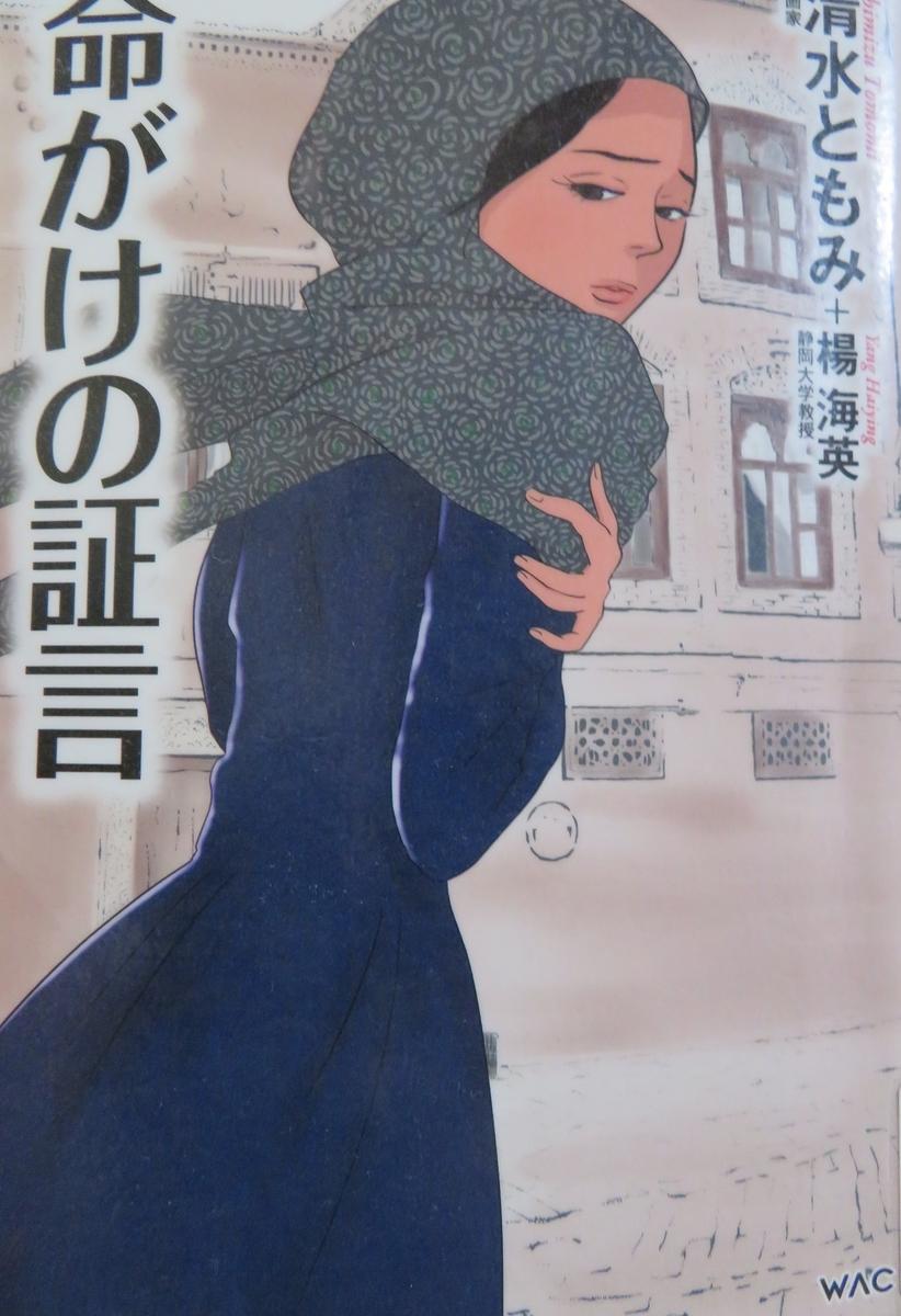 f:id:nakaimamarunosuke:20211009194906j:plain