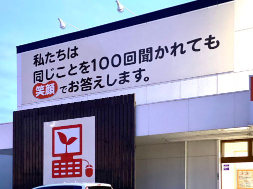 f:id:nakaishu:20200114183901j:plain