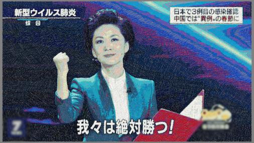 f:id:nakaishu:20200204102258j:plain