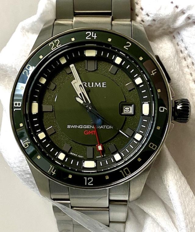 EPSON TRUME TR-ME2007