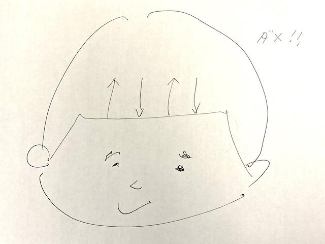 f:id:nakaishu:20201213152410j:plain