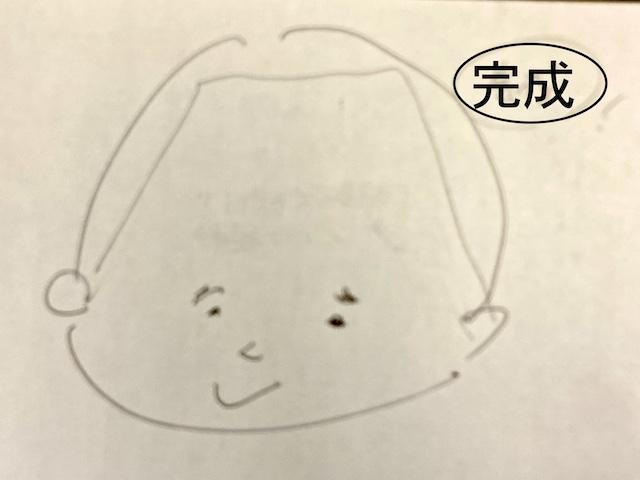 f:id:nakaishu:20201213152421j:plain