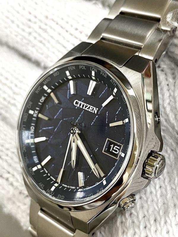 アテッサ CB1120-68L
