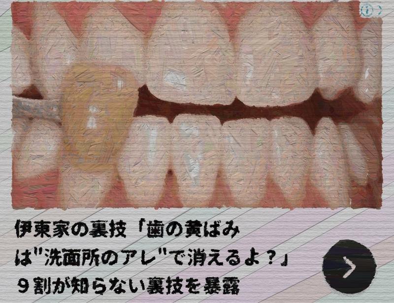 f:id:nakaishu:20210702140250j:plain