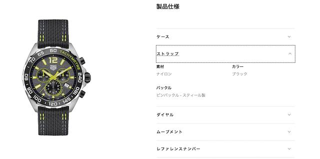 f:id:nakaishu:20210902084630p:plain