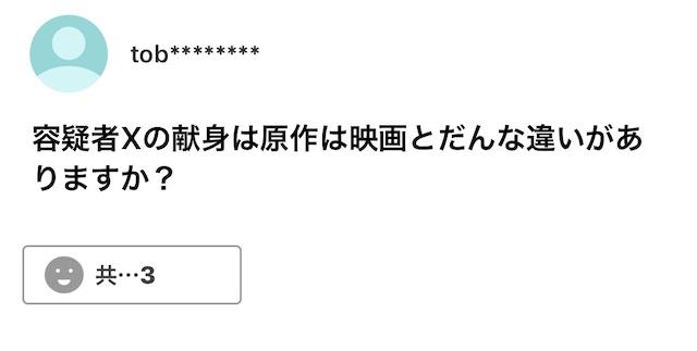 f:id:nakaishu:20210918155109j:plain