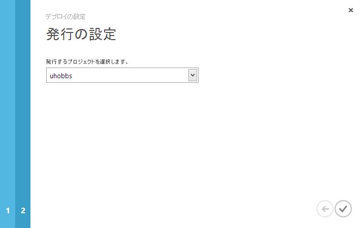 f:id:nakaji999:20130405012727p:plain