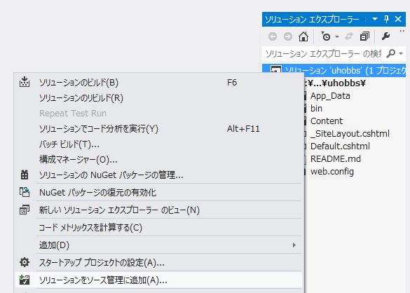 f:id:nakaji999:20130405014523p:plain