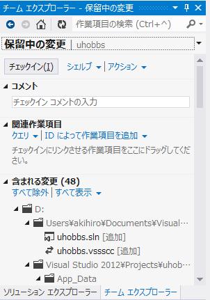 f:id:nakaji999:20130405014828p:plain