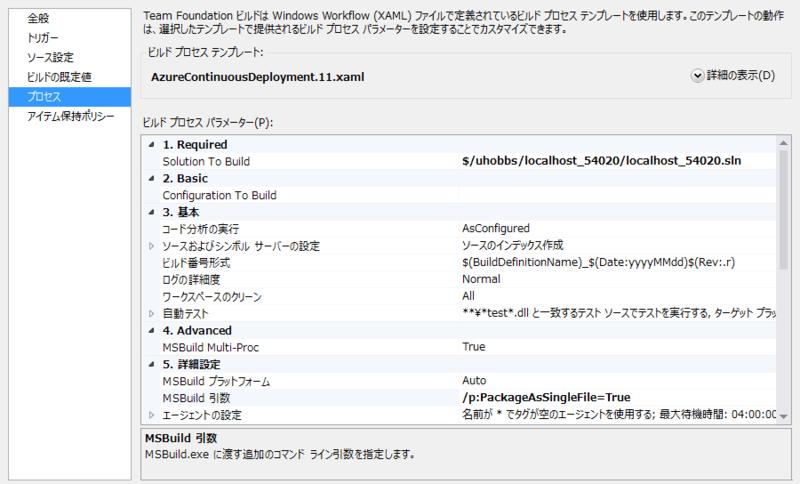 f:id:nakaji999:20130408001705p:plain