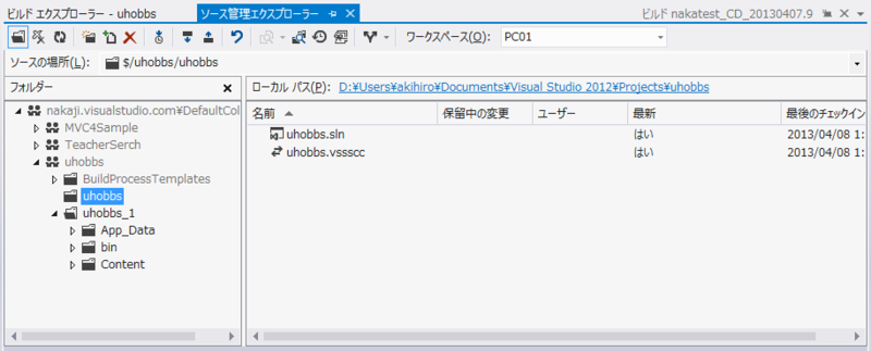 f:id:nakaji999:20130408012942p:plain