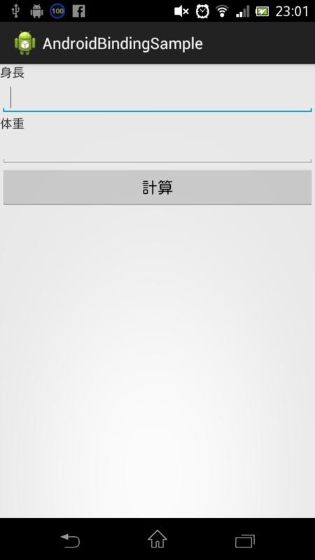 f:id:nakaji999:20130525230340p:plain