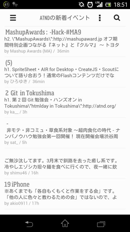 f:id:nakaji999:20130625004658p:plain